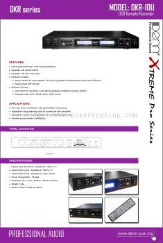 USB Karaoke Recorder