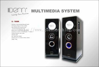2.0 LCD Multimedia System