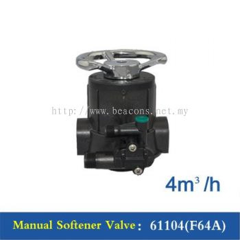 Manual Softener Valve - F64A , 1""