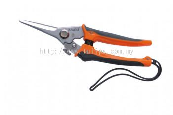 Multifunctional Scissor (stainless steel) ak8635
