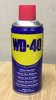 WD-40 Multipurpose Spray (277ml)