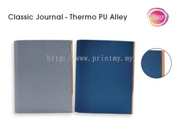 Planner 2020 Thermo PU Alley