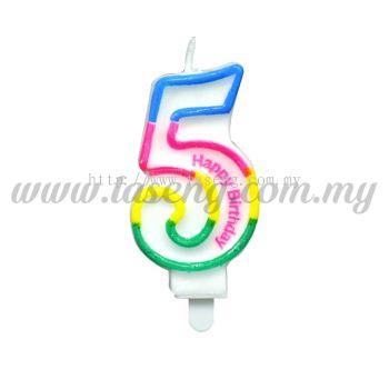 Single Number 5 (CDL-NB-5)