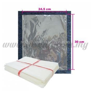 Plastic 24.5cm x 30cm 1pack *1000pcs (PB-24.5X30)