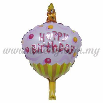[Birthday] Mini Foil Balloon *Pink Cupcake (FB-S-T004)