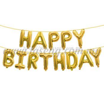 16inch Happy Birthday Foil Balloon Set *Gold (FB-H16HB-G)