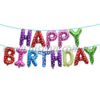 16inch Happy Birthday Foil Balloon Set *Mix (FB-H16HB-MIX)