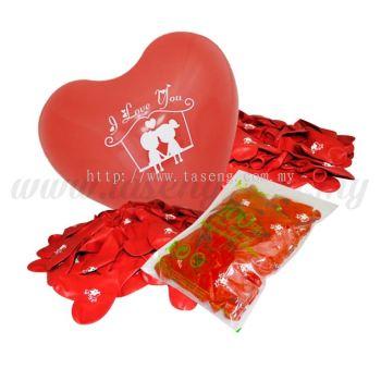 12inch I LOVE YOU 1 Side Heart Shape Printed Balloons 50pcs (B-SR12-ILU50)