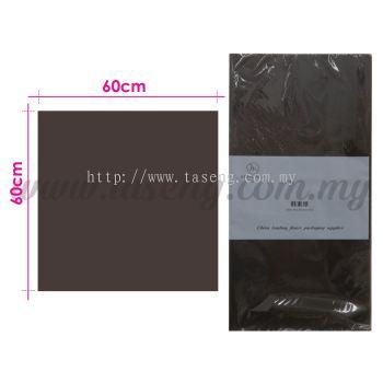 Wrapping Paper Matte - Dark Brown (PD-WP1-DBR)