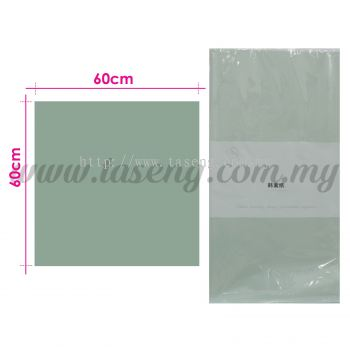 Wrapping Paper Matte - Light Green (PD-WP1-LTG)