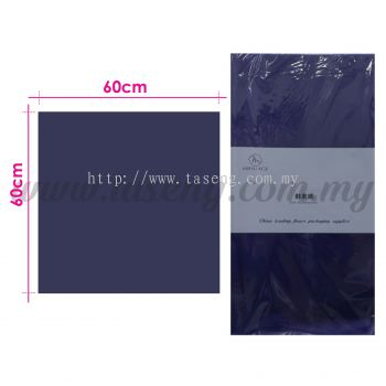 Wrapping Paper Matte - Navy Blue (PD-WP1-NB)