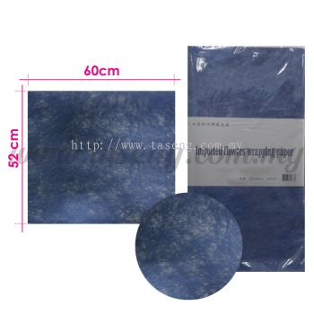 Wrapping Paper Non Woven - Blue (PD-WP3-B)
