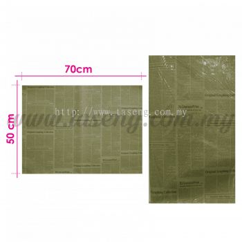 Wrapping Paper - Newspaper (PD-WP4)