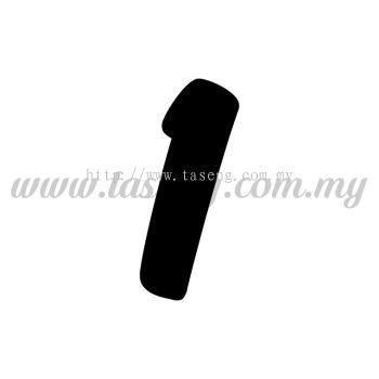"Sticker Number ""1"" - Bold (SK-0NUM6-1)"