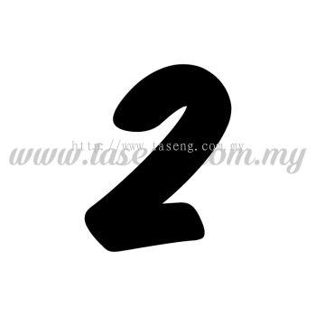 "Sticker Number ""2"" - Bold (SK-0NUM6-2)"