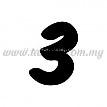 "Sticker Number ""3"" - Bold (SK-0NUM6-3)"