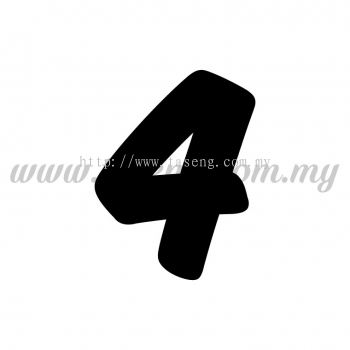"Sticker Number ""4"" - Bold (SK-0NUM6-4)"