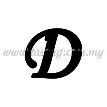 Sticker Alphabet D - Regular (SK-AALP5-D)