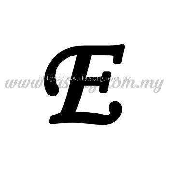 Sticker Alphabet E - Regular (SK-AALP5-E)