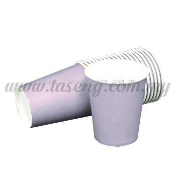 Paper Cup Plain Lavender 20pcs (P-PC-LV)