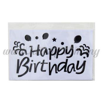 Sticker (Happy Birthday) - Black (SK-HB3-BL)