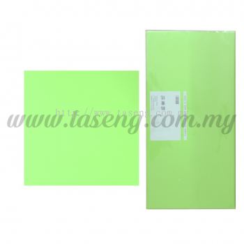 Wrapping Paper Matte - Lime Green (PD-WP1-LG)