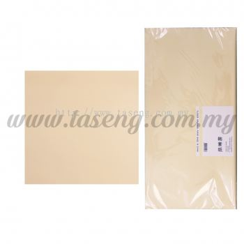 Wrapping Paper Matte - Peach (PD-WP1-PE)