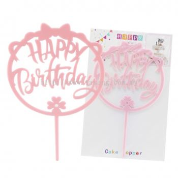 Cake Topper Happy Birthday Ribbon - Pink (CT-HB-A7P)