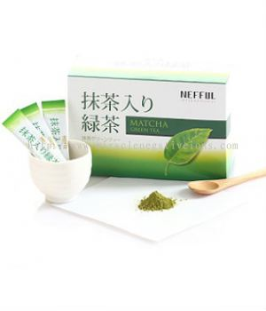 HT02 Green Tea