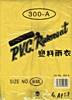 PVC Rain Coat - Yellow