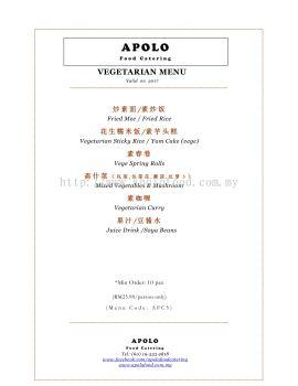 AFC 5 (Vegetarian)