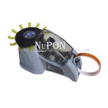 Automatic Tape Dispenser