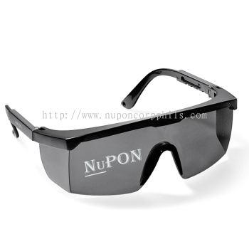 SERIES 46 SAFETY EYEWEAR/ Black Frame/Hard Coated Smoke Lens