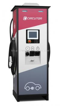 RVE-QPC - Combo & CHADEMO EV Fast Charging Station