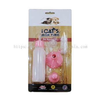 Nursing Bottle Kit (IC512)