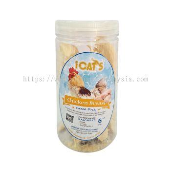 iCat's Freeze Dried Pet Treat - Chicken Minced