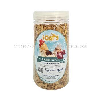 iCat's Freeze Dried Pet Treat - Chicken Liver