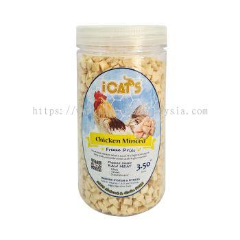 iCat's Freeze Dried Pet Treat - Chicken Breast