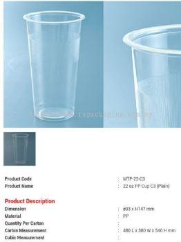 22 oz pp cup 1000pcs/ctn