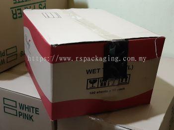 Wet Towel MCPP Packing Plain (1,000 pcs)