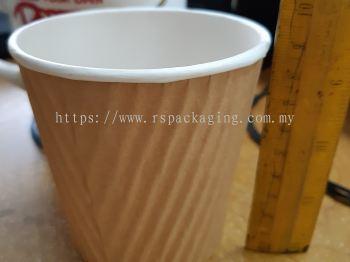 Ripper Cup 8 oz (1,000 pcs)