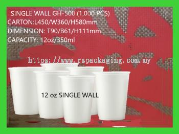 12oz SINGLE WALL GH-500 (1,000 PCS)