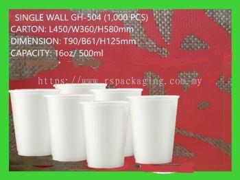 WHITE SINGLE WALL GH-504 (1,000 PCS)