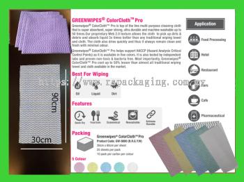 Multi-purpose Color Cloth 25pcs x 10pkt (250 pcs)
