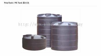 To supply water tank / PE tank