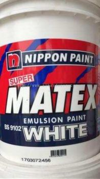 To supply Nippon Paint