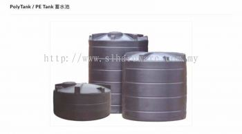To supply poly tank