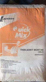 Supply Lafarge product