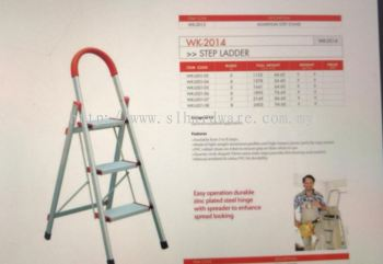 Supply step ladder