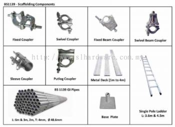 Supply scaffolding component